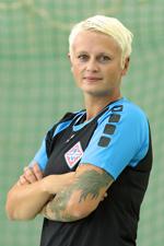 Ines Heinemann